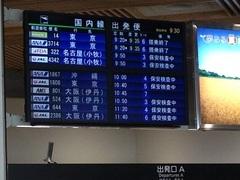 ☆沖縄名護本校スクーリング☆!(^^)!