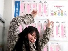☆国立大学に合格しました!(^^)!☆