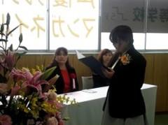 ☆平成26年度卒業式☆