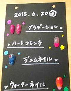 ☆ネイルコースオープンキャンパス☆熊本学習センター