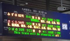 ☆3年福岡スクーリング☆熊本学習センター