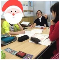 【熊本】「冬の訪れ☆熊本学習センターの場合」熊本学習センター
