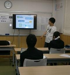 【熊本】★情報モラル講演★熊本学習センター