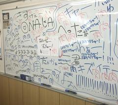 【熊本】☆終業式...の後☆熊本学習センター