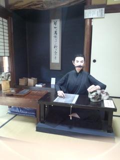【熊本】 キラキラの時間☆熊本学習センター☆