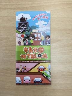 【熊本】今日はマンガ・イラストコース