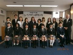 【熊本】ちょっとさびしい気持ちです・・・☆熊本学習センター☆