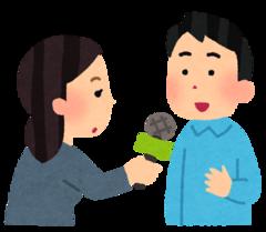 【熊本】インタビューを受けました!☆熊本学習センター☆