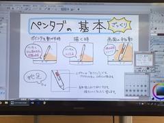 【熊本】まんがイラスト特別講座!