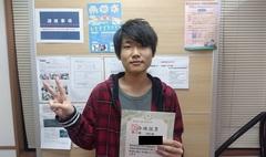 【熊本】検定合格!おめでとう!!②