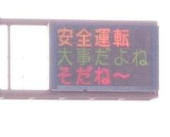 【熊本】ネイルコースAちゃんの作品!
