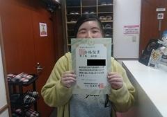 【熊本】パソコン検定合格!おめでとう!!①