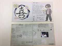 【熊本】卒業式②