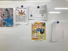 【熊本】マンガ・イラスト講座