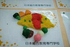 【熊本】『保育園・幼稚園の先生の仕事のリアルを知ろう』