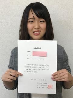 【熊本】合格しました!第1号!