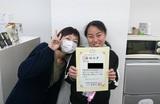 【熊本】パソコン検定合格しました!Part1!!