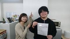 【熊本】合格しました!⑦