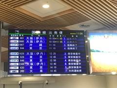 【熊本】沖縄スクーリング~5名様