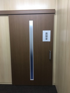 【熊本】新入学入試面接中!