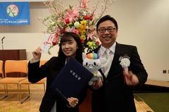 【熊本】校長賞受賞!