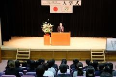 【熊本】H31年度入学式を行いました。