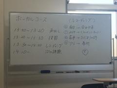 【熊本】熊本学習センターっぽいなぁ~。