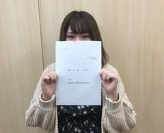 【熊本】合格しました!②