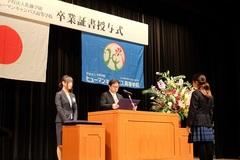 【熊本】卒業証書授与式を短縮で行いました。