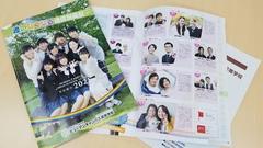 【熊本】新しいパンフレットができました!