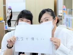 【熊本】熊本学習センターで自慢できるもの