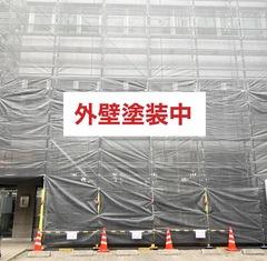 【熊本】熊本学習センターは現在外壁工事中です。