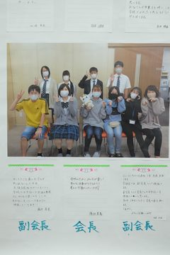 【熊本】生徒会ミーティング♪