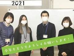 【熊本】新年のご挨拶