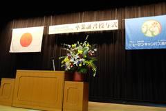 【熊本】3月5日に卒業式を執り行いました。