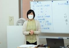 【熊本】サービス接遇検定対策授業