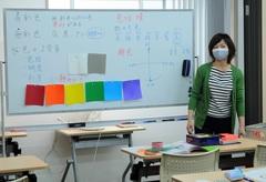 【熊本】色彩検定対策授業