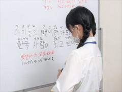【熊本】韓国語の授業