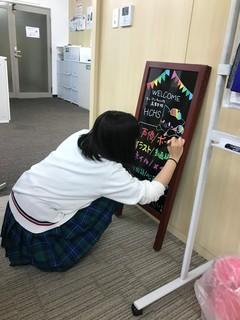 【熊本】ウェルカムボードを描いてくれました!