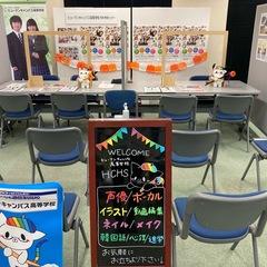 【熊本】熊日合同説明会に参加しました。