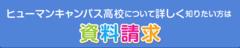 大人気!【お仕事体験】ジョブフェスタ開催のお知らせ♪