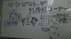 【京都】学生作品展がありました! ~ マンガ・イラスト ~