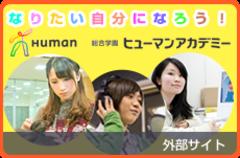 【京都】ゲーム制作発表の様子♪