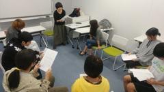 【京都】哲学についてのセミナーが行われました!