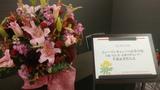 【京都】卒業証書授与式がありました!