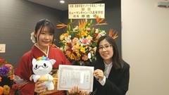 【京都】卒業式✿