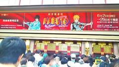 【京都】アニメが題材の歌舞伎を観てきました☆
