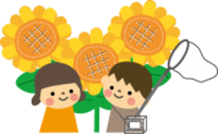 【京都】お盆休み期間のお知らせ☆