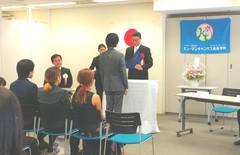 【京都】9月卒業生の卒業式がありました☆