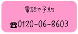 【京都】声優のお仕事体験☆<11/4ジョブフェスタ体験レポート>